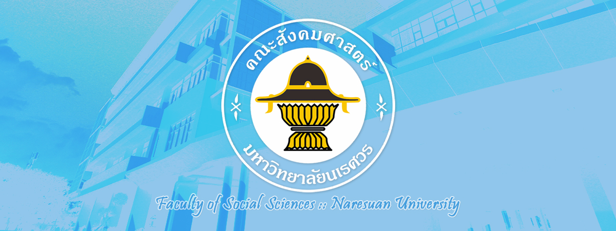About Us – Faculty of Social Sciences