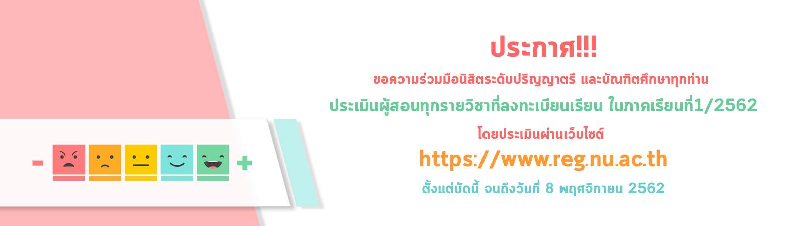 slideFeature-04