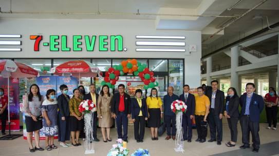 ร่วมเป็นเกียรติในพิธีเปิดร้านอิ่มสะดวก Seven Eleven