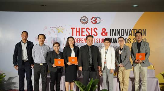 พิธีมอบรางวัล Thesis & Independent Study Innovation Award 2020